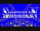 【MMD杯ZERO予告動画】ソーサリアンMMD版「不老長寿の水」...