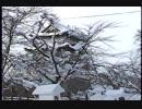 高速バス ノクターン号 乗車案内ビデオ