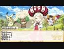 【卓m@s/ゆっくりTRPG】邪眼姫ウィズアナイトメア!8-1【SW2.0】