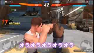 ボクシングスターをプレイ!シンプル操作