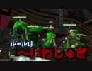 【Splatoon2】キル厨がへいわしゅぎ祭をするとこうなる ごはん視点【実況プレイ動画】