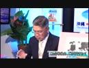 【沖縄の声】中国、14日より沖縄近海にて無断で海底資源試掘...