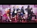 【ダンガンロンパMMD】V3『威風堂々』