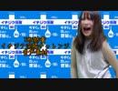 YMN姉貴 イチジク浣腸チャレンジ 音声素材 +おまけGB