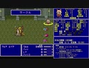 FF5 魔法のみ全裸一人旅AS1 Part55 アルテ ロイテ(ジュラエイビス)