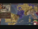 【Crusader Kings2】周氏は生き延びたい Part37