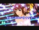 【ミリシタ】 ガチ初心者P、楽曲を楽しみまくります。【実況】#4
