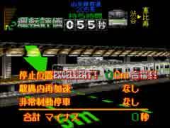 【TAS】ノッチ縛り山手線205系大崎行【電