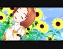 【MMD】薫ちゃんで恋愛デコレート
