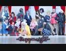 【コスプレ16人】ニューダンガンロンパV3-PV風【ネタバレ】