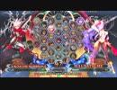 【五井チャリ】0630BBCF2 でんぽ(RG) VS まち(MA)pu