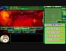 世界樹の迷宮Ⅳ_完全体神樹撃破RTA_5時間43
