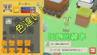 【実況】四角いポケモン達と楽しく探検!Part7