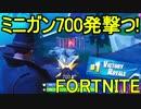【日刊】初心者だと思ってる人のフォートナイト実況プレイPart26【Switch版Fortnite】