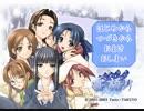 雪語り リニューアル版 プレイ動画 パート1