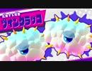 【実況】星のカービィ スターアライズ 第18話 クラッコ兄弟