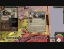【Crusader Kings2】周氏は生き延びたい Part38