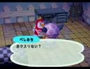 ◆どうぶつの森e+ 実況プレイ◆part68