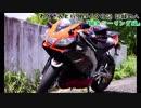わくさんと行くバイク日記 記録の八 「離島ツーリング」1-2