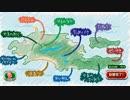 【Summer Pockets】島モンファイトの四天王+黄竜の取り方【サマポケ】