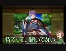 【刀剣乱舞】推し打刀と初槍で刀剣乱舞!その29