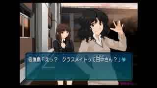 【実況】アマガミ ぎすメモedition. part