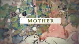 【lasah】MOTHER【trailer】