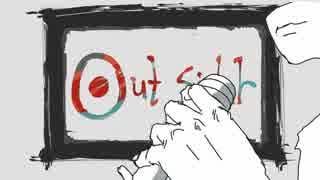 『アウトサイダー』を歌ってみた【clear】 thumbnail