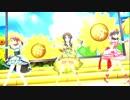 【デレステMV】16才組でSUN♡FLOWER