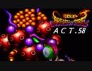 【ほぼ初見】ブレスオブファイアの世界を見に行く【ACT.58】 thumbnail