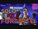 【Fortnite】一級陽キャ建築士のフォートナイト  #7【SOLO/13kill】
