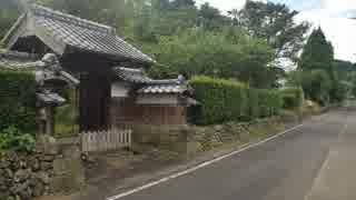 【ゆっくり】徒歩で日本一周part365【出水