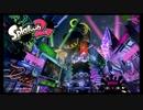 【スプラトゥーン2】1周年記念フェス「イカ・タコどっち?...