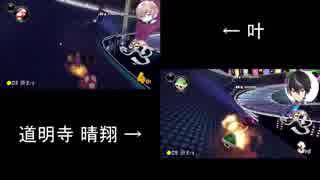 【キズナアイ杯】叶 vs 道明寺【ベストバウト】