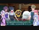デジモンワールド -next order- INTERNATIONAL EDITION 【結月ゆかり&ゆっく...