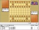 気になる棋譜を見よう1390(谷川九段 対 佐々木六段)