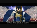 【MMD刀剣乱舞】バカな・・・早すぎる・・・【再現】
