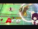 """【VOICEROID実況】きりたん""""が""""学ぶマリオテニスエース Part03"""