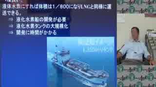 『日本経済を活性化するエネルギー政策とは①』小野盛司 AJER2018.7.23(9)
