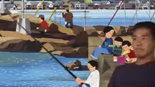 釣りをする先輩.mp1