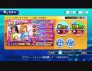【サクスペ】選手兼彼女ピックアップガチャ43連 & 瑠菜PSR開...