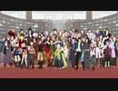 【MMD杯ZERO予告動画】 おどりゃんせ 【MMD文アル-PV合作】 thumbnail