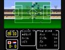 キャプテン翼3 皇帝の挑戦 負けたらリセットでエンディングまでたどり着く動画 八戦目 全日本ユース VS オランダユース前編(2-1-1)