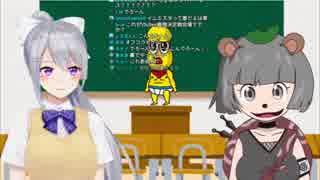 【樋口楓】日 本 教 育 の 敗 北