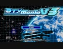 [DTXMania]METAL of LET IT GO
