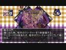 裏ボイロデュエマ部11