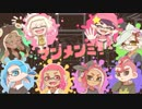 【Splatoon】RAINBOW INK【替え歌&手描き】