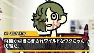 【刀剣乱舞】KP鶴と古備前がガンバルはなひらり③【TRPG】