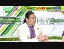 【バラいろダンディ】カジノ法案が通ったけど・・・【Dr苫米地】