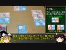カードゲーム『イオンコネクト』説明動画